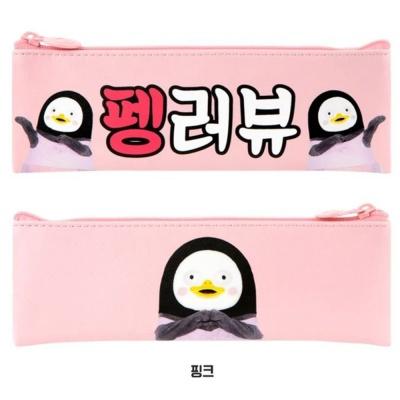 펭수 미니 플랫 펜슬케이스 1개 핑크