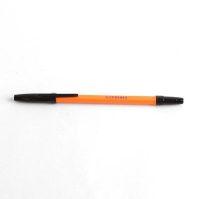 베이직 볼펜(1.0mm)/기본볼펜 뚜껑볼펜 필기구