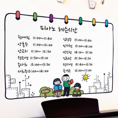 is227-스케치북 메모장_칠판시트지_칠판스티커