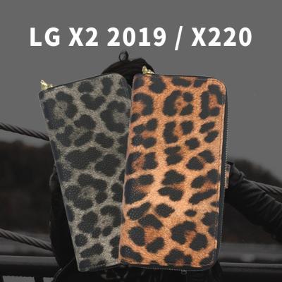 (STUFFIN)스터핀/레오나지퍼다이어리/LG X2 2019/X220
