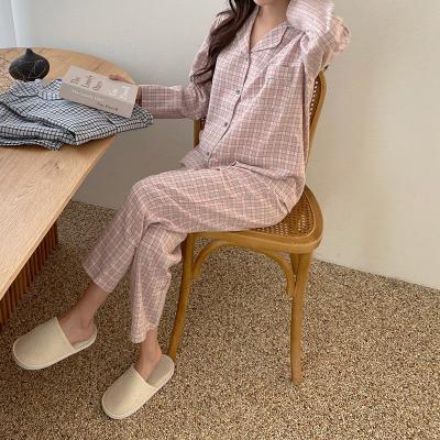 Gimo Louis Pajama Set - 커플룩