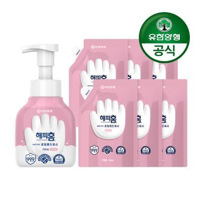 [유한양행]해피홈 핸드워시 용기+리필x6개 핑크포레향