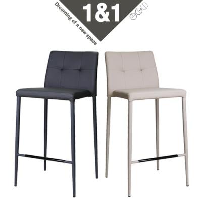 gram bar chair set