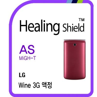 LG 와인 3G 충격흡수(방탄) 보호필름 2매(HS1764428)
