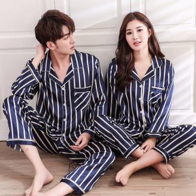 갓샵 실크 커플 수면 잠옷 상의+하의 SET 신혼부부