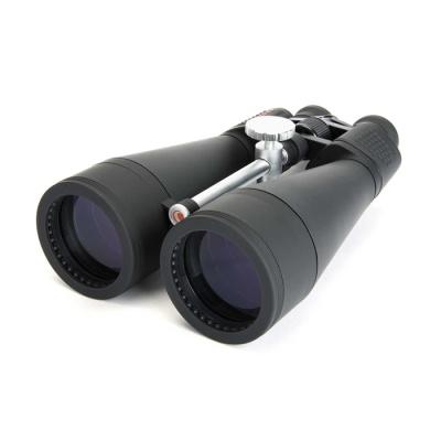 셀레스트론 SKYMASTER 20x80 20배 고배율 쌍안경