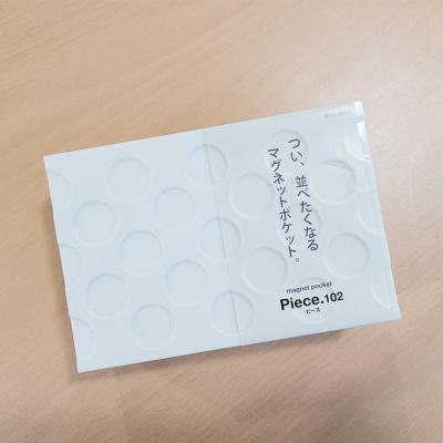 이노마타 마그넷 소품 정리 포켓 가로형(화이트)