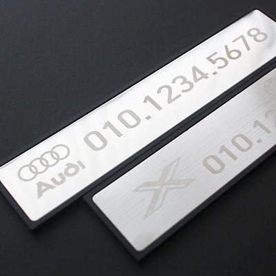 메탈 주차번호판 (타입B-실버)