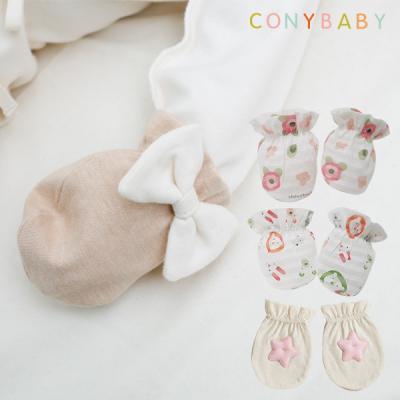[CONY]오가닉&순면 신생아손싸개 11종택1