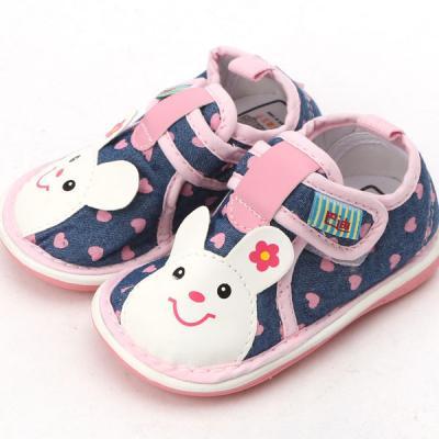토끼 소리 유아동 아이 소리 운동화 신발