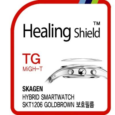 하이브리드 스마트워치 SKT1206 골드브라운 강화유리1