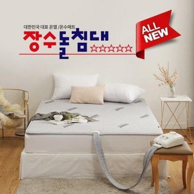 장수돌침대 온수매트  MT-7000S 사이즈 택1