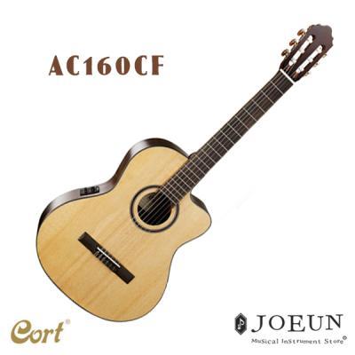 [콜트] 클래식기타 AC160CF (EQ기타)
