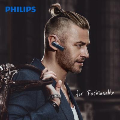 필립스 블루투스 5.1 듀얼페어링 핸즈프리 SHB1603
