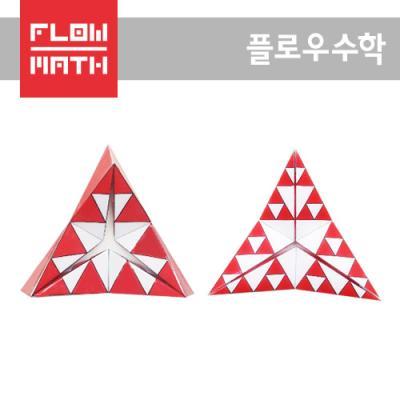 시어핀스키삼각형프랙탈칼레이도사이클만들기30인용