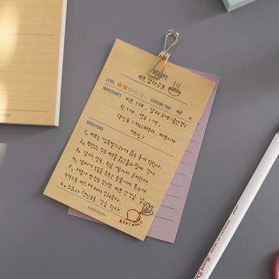 [메이크-어-메모] 메모패드 24종 (택1)