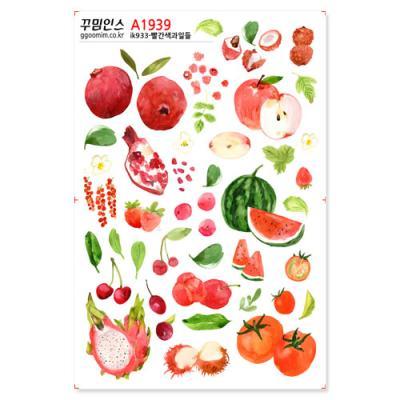 A1939-꾸밈인스스티커_빨간색과일들