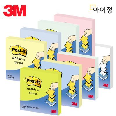 3M 포스트잇 팝업리필 KR-330 벚꽃핑크/애플민트