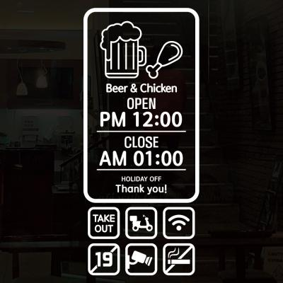 오픈클로즈_068_치킨과 맥주