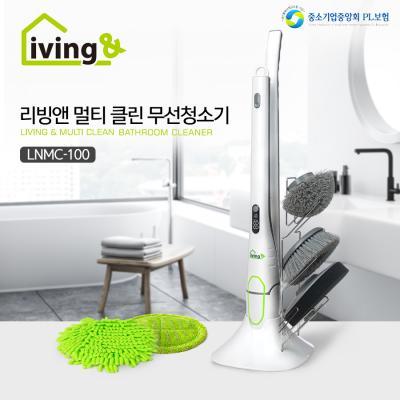 리빙앤 멀티 클린 방수 무선 욕실청소기 LNMC-100