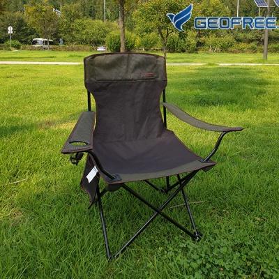 하이랜드 암레스트 캠핑의자 1+1 GF319001S