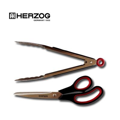 헤르조그 프리미엄 집게가위 세트 MCHZ-EM013
