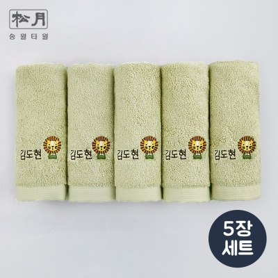 [주문제작]어린이집네임수건송월 리틀포레스트 Set