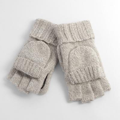 루이즈 오픈형 벙어리장갑(오트밀)겨울 기모 니트장갑