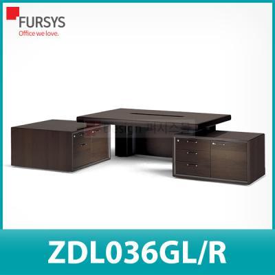 퍼시스책상/마르쿠스 양수형데스크 (ZDL036GL/R)