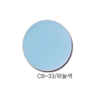 [현진아트] CB단면칼라우드락 5T 6X9 CB-33 하늘색 [장/1]  114462