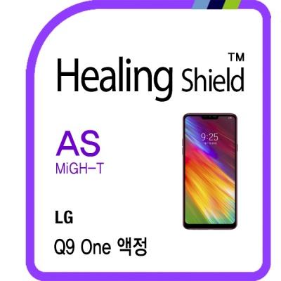 LG Q9 원 충격흡수(방탄) 보호필름 2매(HS1768452)