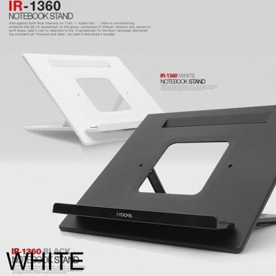 노트북용품 IR 1360 노트북 받침대 화이트