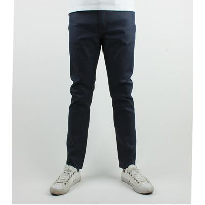 [ARSON] #14044 SLIM STRAIGHT JEANS (BLUE)