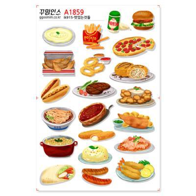 A1859-꾸밈인스스티커_맛있는것들