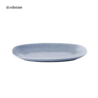 [오덴세]얀테 미디움 타원 접시 (중)
