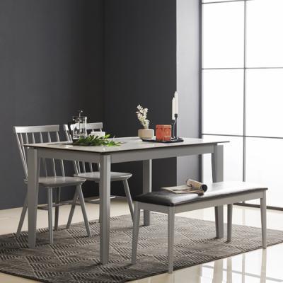 아르메 제니스 세라믹 4인 식탁세트(의자2+벤치1)