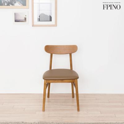 퍼피노 유피테르 원목 의자 pn069