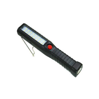 16SMD LED 충전식 작업등 손전등 ZL879 + 아답타포함