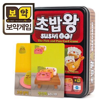 보약게임 초밥왕 틴케이스