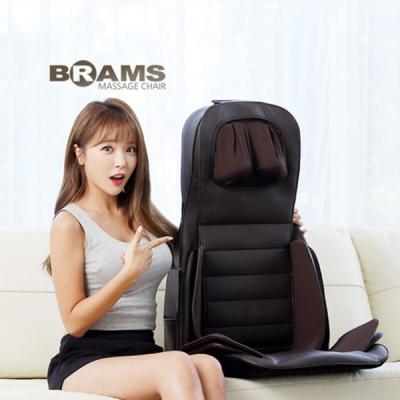 브람스 갯백프로 안마의자 BM-8500