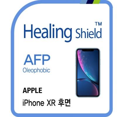 아이폰 XR 올레포빅 후면보호필름2매(후면 케이스용)