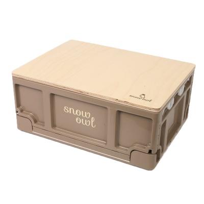 스노우아울 유틸리티 미니 폴딩박스 전용 우드상판