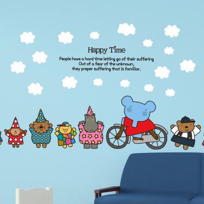 Kids D.I.Y Sticker_엘리 자전거와 친구들