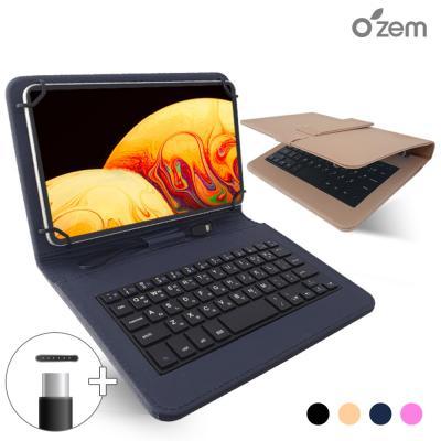 오젬 레노버탭4 8 플러스 태블릿 확장형 키보드케이스
