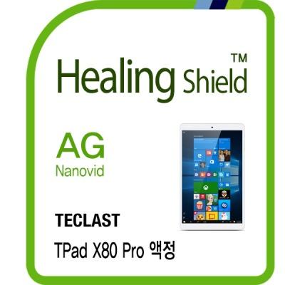 태클라스트 TPad X80 Pro 저반사 액정필름 전면 1매