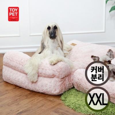 모글구름킹방석 (핑크) XXL