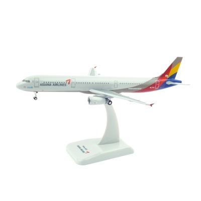 1/200 A321 아시아나항공 비행기모형 (HG360588GY)