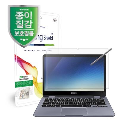 노트북 펜 액티브 NT730QAZ AG 종이질감 액정필름 1매