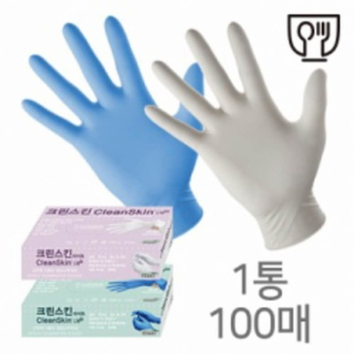 크린스킨 라이트(니트릴)장갑 블루100매 (L)