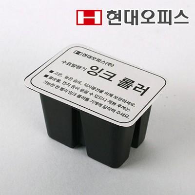 수표어음 관련기기 소모품::HD-60, KEC-1400용 잉크롤러::